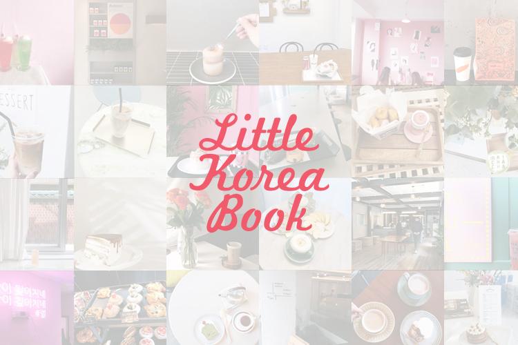 """韓国女子に大人気のカフェから穴場カフェまで!韓国の""""カワイイ""""カフェ、集めてみました。"""
