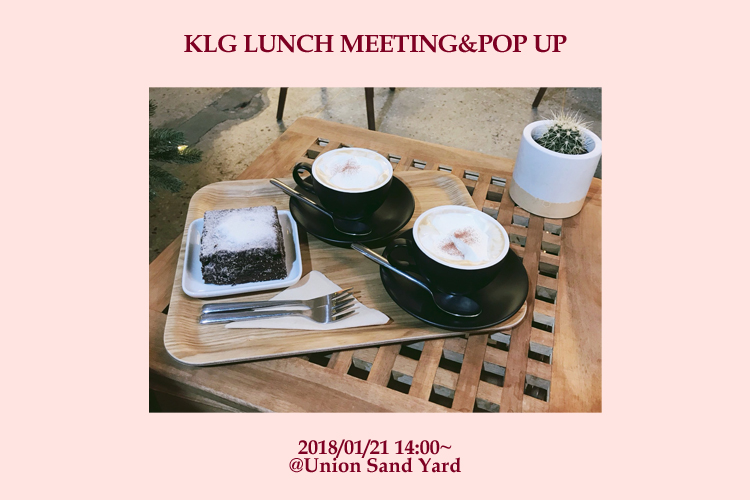 lunch meeting2