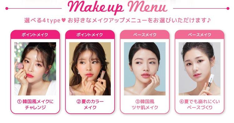 make_menu