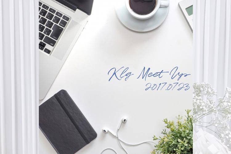KLG主催 韓国しごと講座&サロンオフ会 7月23日(日)開催決定!