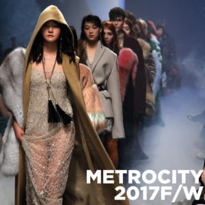 metrocity17fw_2