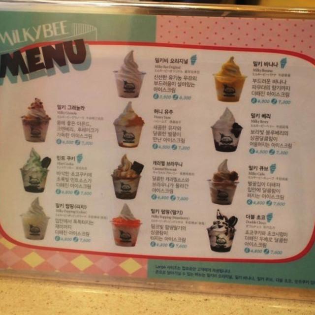 milkybee-menu