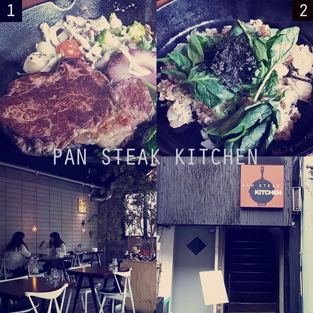 PAN STEAK KITCHEN