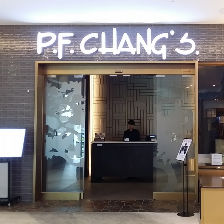 pfchang1