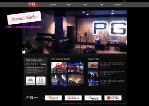 PGホームページ