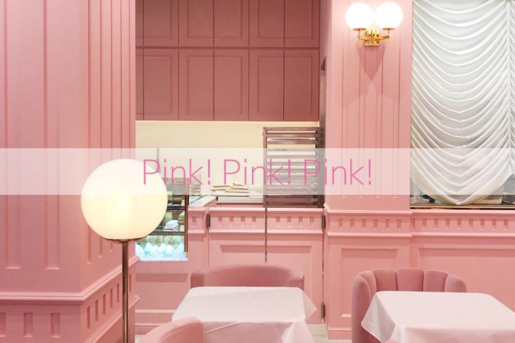 pink cafe