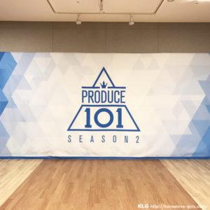 produce101_11