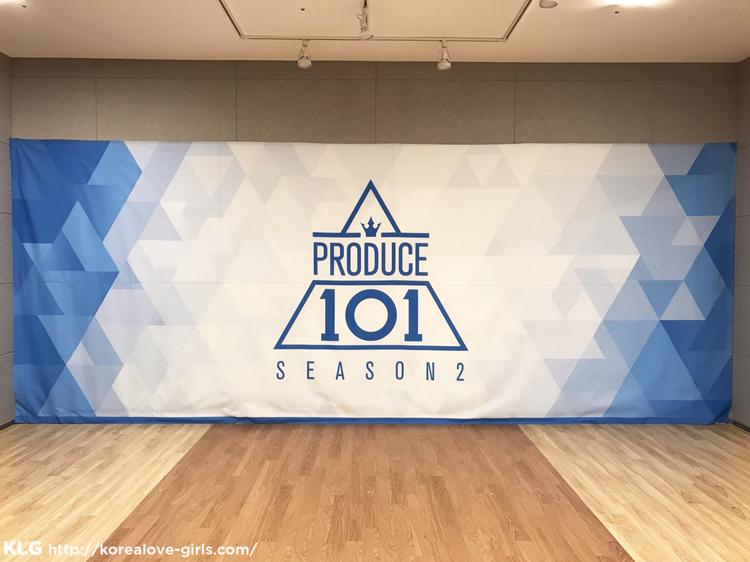produce101_6