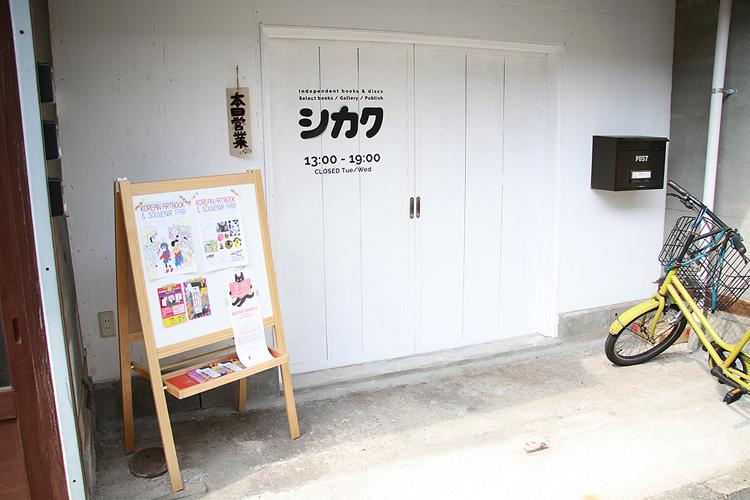 shikaku_1