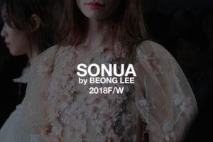 sonua18fw_1