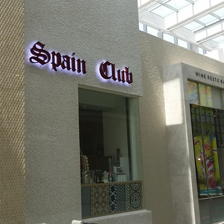 spainclub1