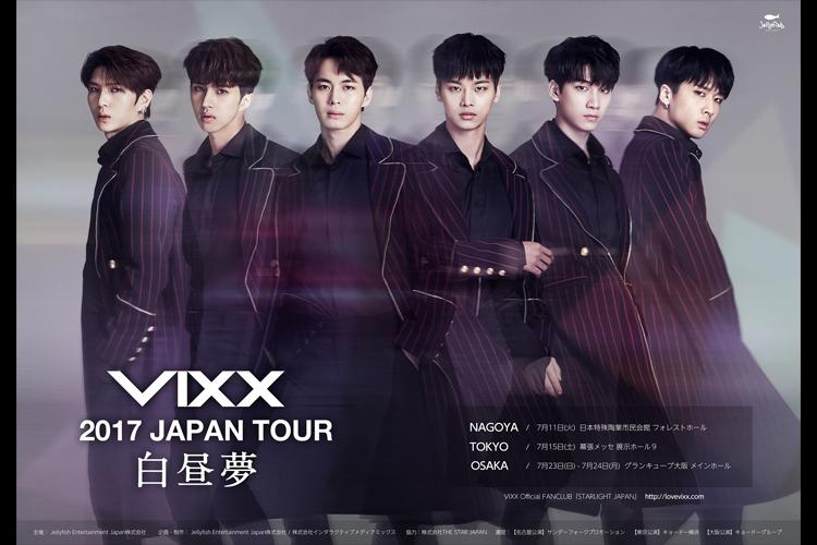 VIXX、日本デビュー3周年を記念し7月東名阪3都市で単独コンサート開催決定!