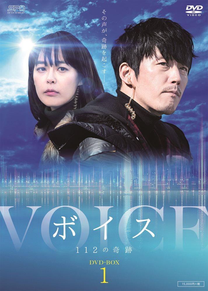 voice_box1l