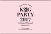 3/19 KLG PARTY開催に向けてクラウドファンディング開始!