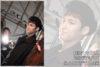 SEVENTEEN ミンギュがモデルに!BIGPARK バックステージレポート