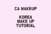 韓国女子がいちばん知りたいのは『CAメイク』だった!