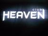 club HEAVENで探し隊