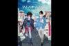 韓国発ヒューマン・コメディ・バディミュージカル 『マイ・バケットリスト』日本語Ver上演決定!2/20~2/27@新宿シアターモリエール