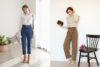 """韓国発ファッションDHOLICの今買って春まで着られるプチプラ""""着痩せアイテム"""""""
