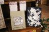 大阪・シカクにて「韓国アートブック&おみやげフェア」開催中!
