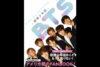 アメリカ発!『BTS 防弾少年団 RISE OF BANGTAN』増刷!