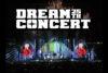 「DREAM CONCERT 25th in ソウル」日本では初となる生中継が決定!