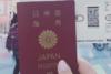 韓国旅行どうやって行くのがベスト?