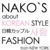 NEW YORKに留学中のNACOのコラムがSTART☆