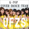 "K-POP COVER DANCE TEAM ""UFZS""の魅力に迫る!"